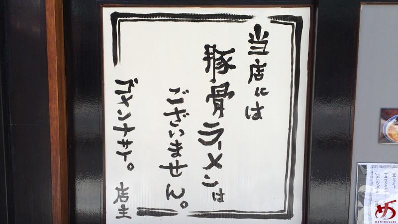 久屋 (11)