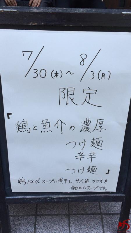 兼虎 (4)