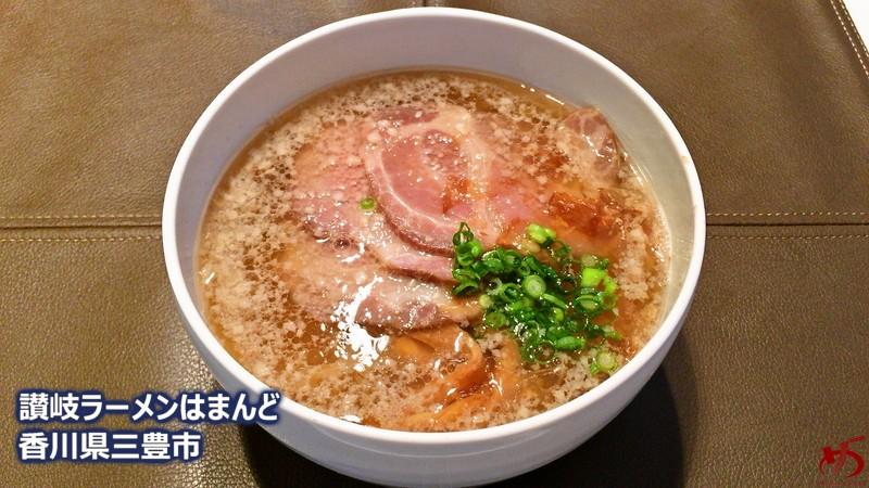 日本人の心の琴線に響く味わい!うどん&ラーメンの良さを重ねた一杯