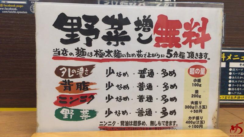 太一商店 (8)