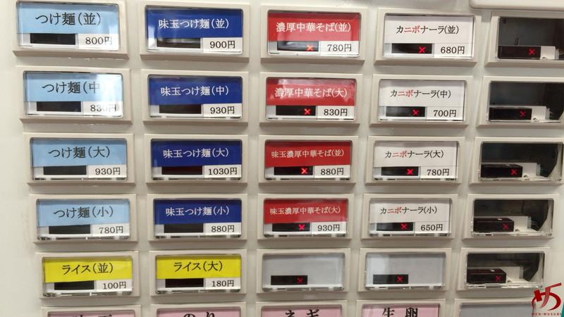 麺屋サキマサ (4)