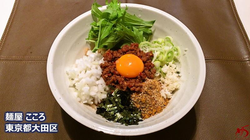 """元祖""""麺屋 はなび""""の味を受継ぐ、これが原点の台湾まぜそば(カレー編)"""