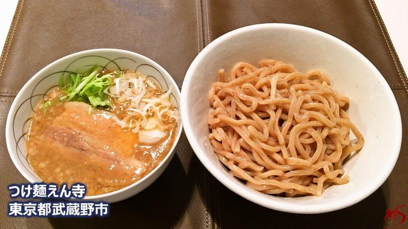 肉×魚×野菜の旨味がギュッと♪軽やかで華やかなベジポタつけ麺