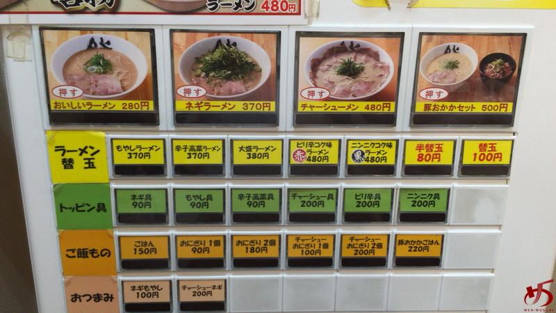 博多ラーメン 膳 天神メディアモール店 (5)
