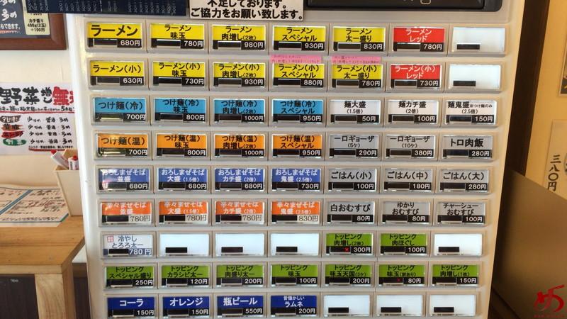 太一商店 (5)