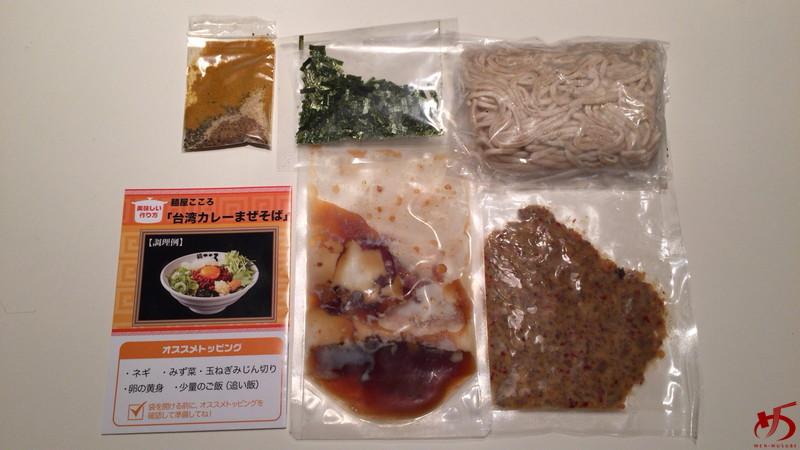麺屋 こころ (5)