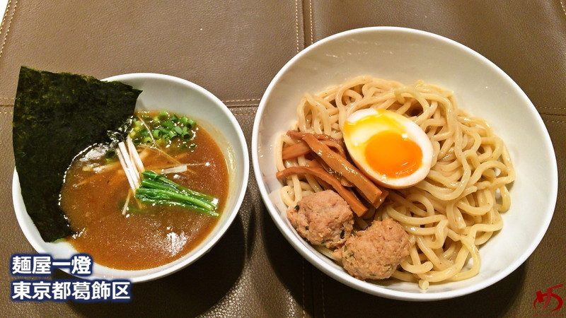 麺屋 一燈 (1)