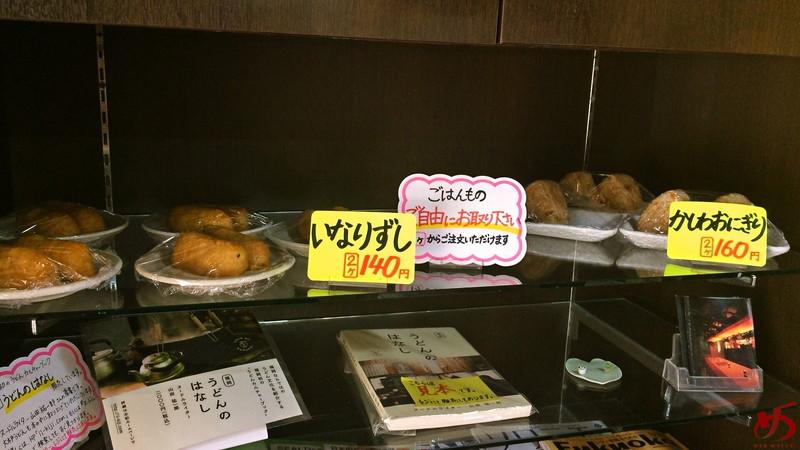 さぬきうどん大木戸 福岡舞鶴店 (4)