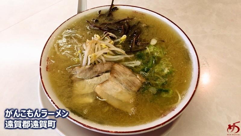 タップリと注がれたスープが印象的!豚骨らしさ満載のワイルドな一杯