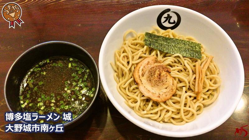 淡麗なつけダレと極上中太麺の共演。稀少なアッサリ系つけ麺がここに♪