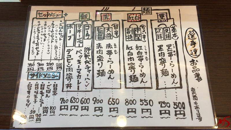 きぼう道場 (6)