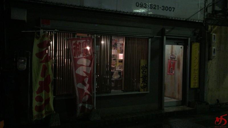 【店舗情報】ラーメンだるま 小倉店