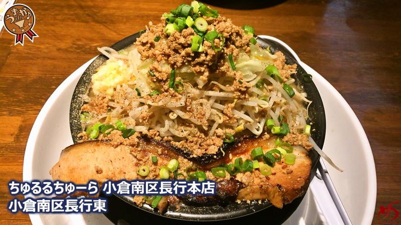 優しめのスープでたっぷりの野菜を頂く、ヘルシータイプの二郎系