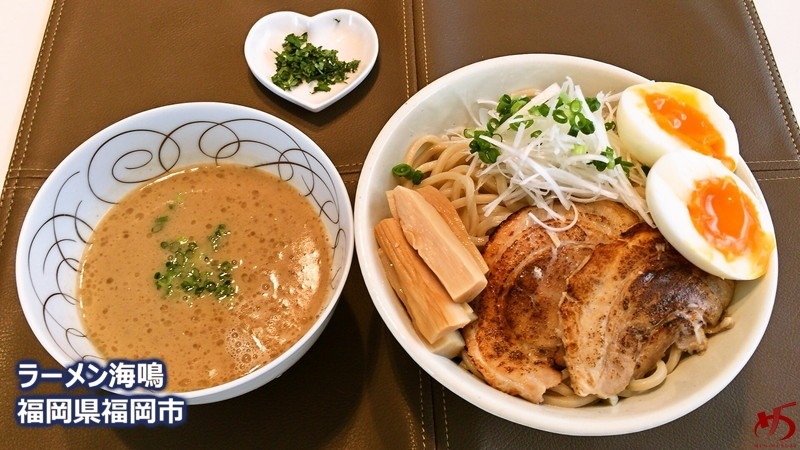 福岡を代表する魚介とんこつの名店がいよいよ宅麺に!太麺Ver.で登場