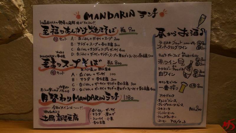 Mandarin Market 文華市場 (9)