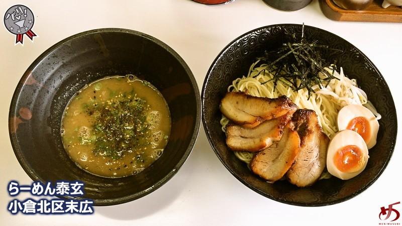 とんこつベース&魚介の旨味をガッツリ楽しめる♪極上のコッサリつけ麺