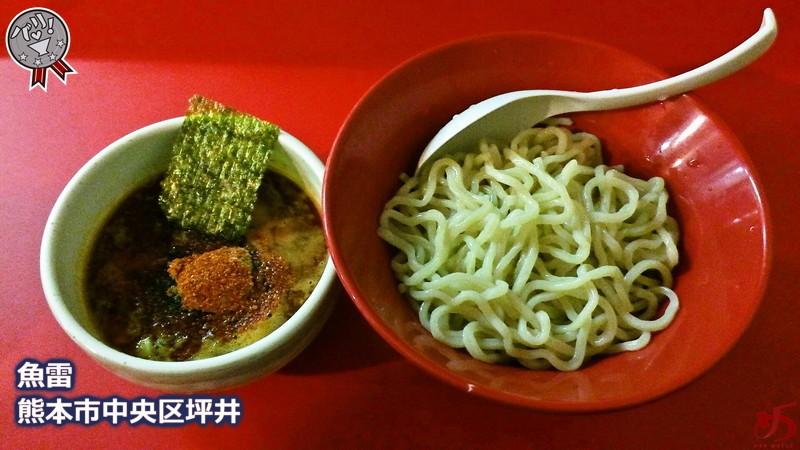 激辛つけ麺は、辛さと旨味の対比がヤミツキになるポイント!