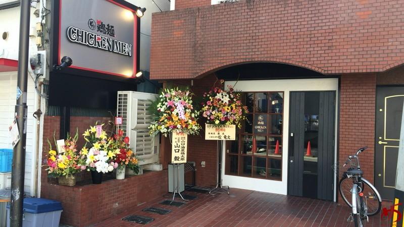 【店舗情報】CHICKEN MEN 鶏麺