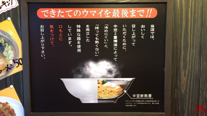 火の国文龍 総本店 (10)