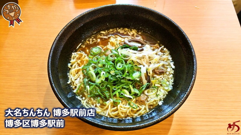 スープ・麺・具材の一体感が見事な中華そば♪ミニ麻婆丼のセットがお薦め