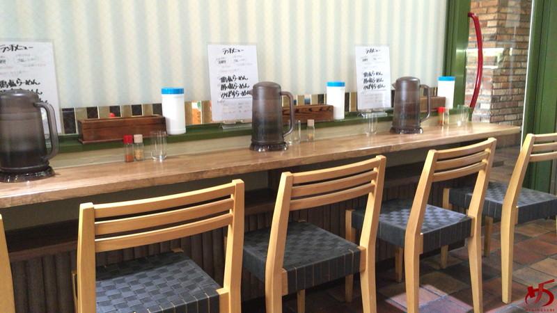 九品寺麺処てしお 安政町店 (7)