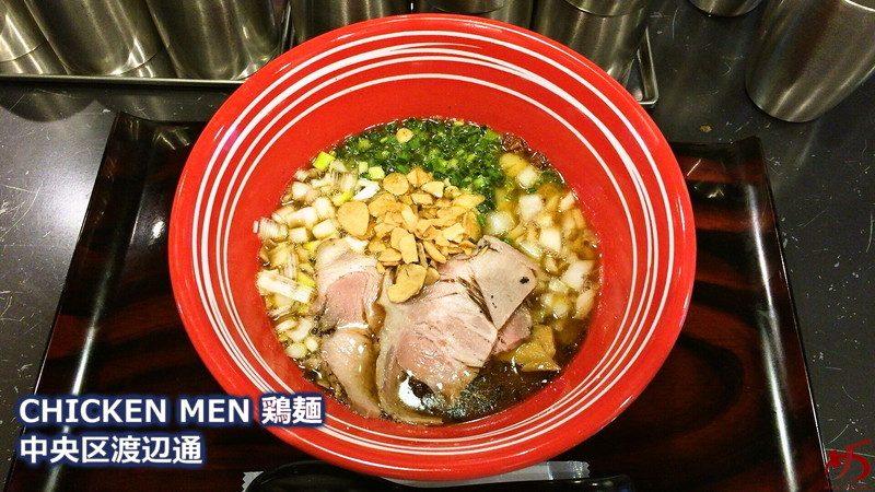味わい&食感共に賑やかな仕上がり。 鶏麺の新メニューは魚介を効かせた中華ソバ
