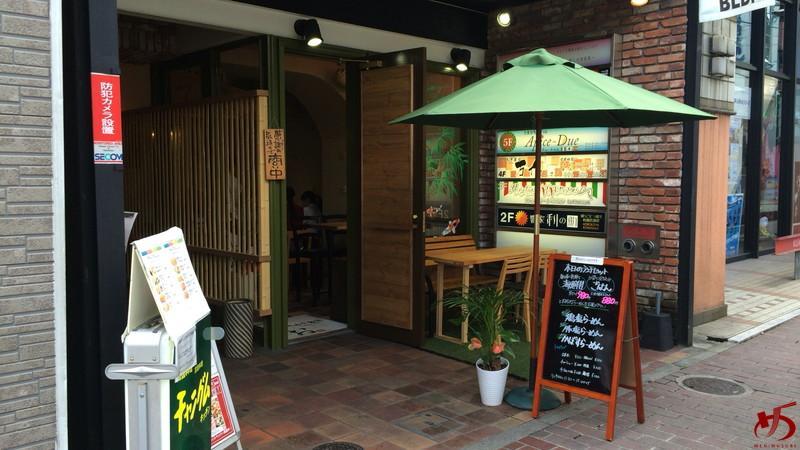 【店舗情報】九品寺麺処てしお 安政町店