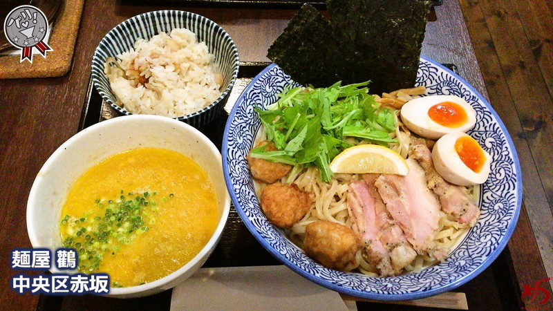 麺屋鸛 (1)