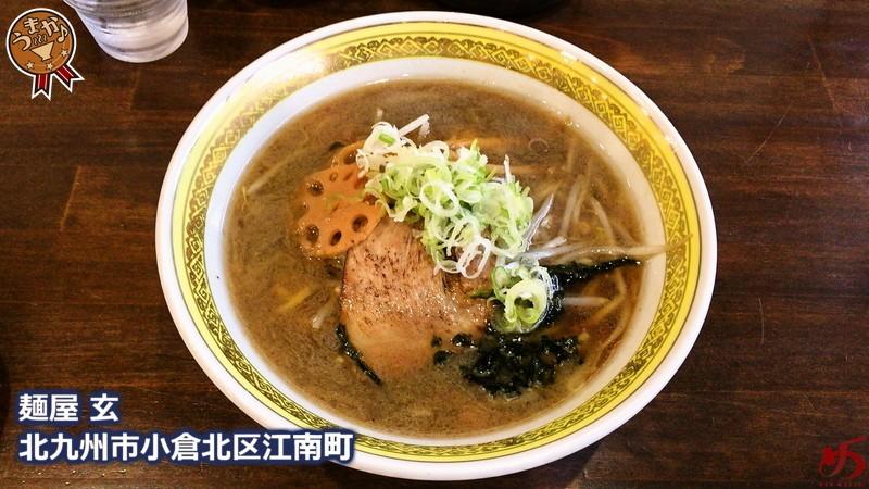これが札幌×醤油らーめんの王道!甘みと渋みを合わせ持つ大人の醤油味