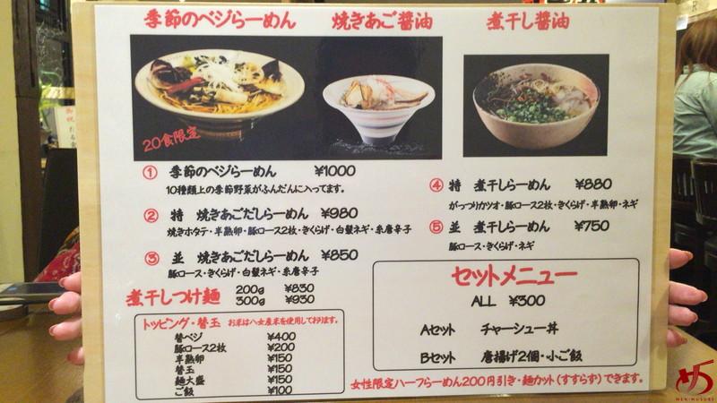麺処極み大名店 (5)