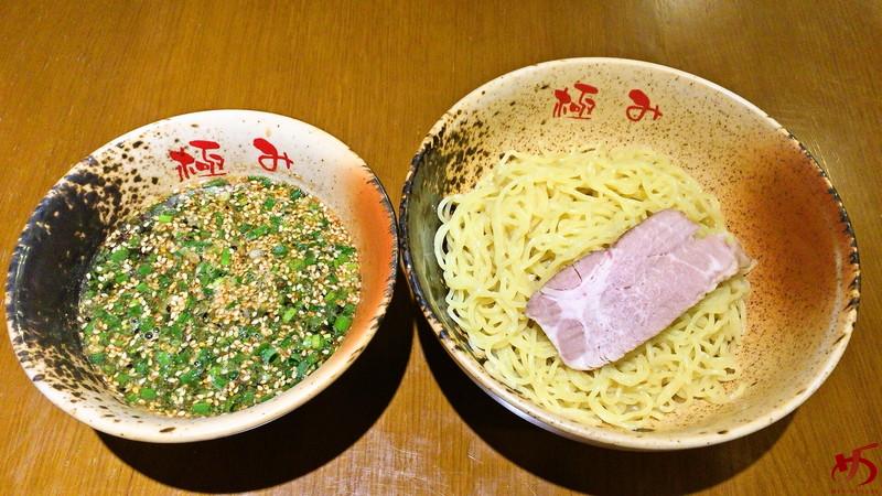 麺処極み (1)