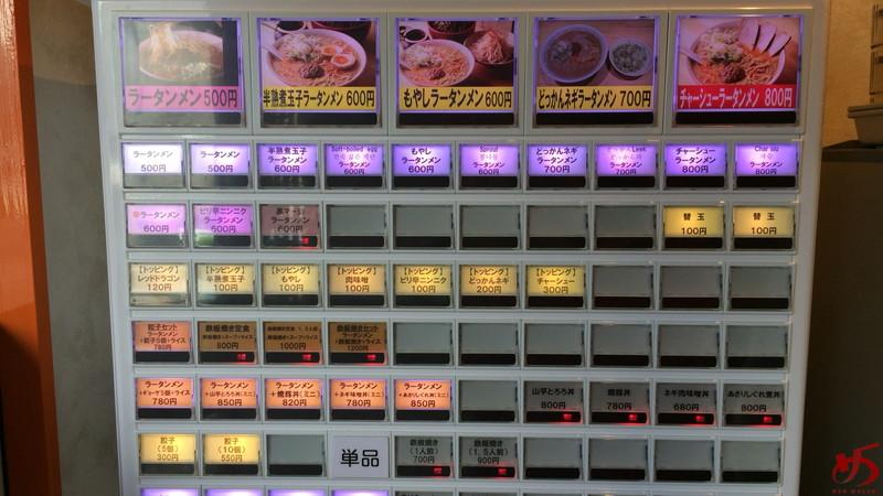 博多垃担麺渡辺通店 (9)