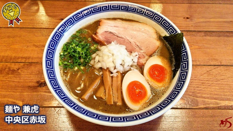 """いよいよ真打が登場!待望の""""極濃系""""煮干し蕎麦が兼虎にてリリース"""