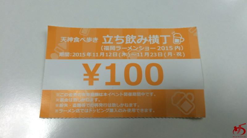 20151114_064306000_iOS