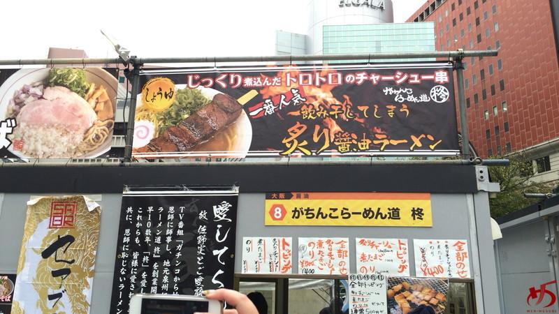 がちんこラーメン道 柊 (5)