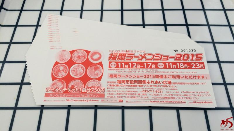 福岡ラーメンショー2015 (11)