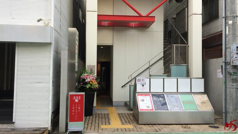 トマトラーメンと辛めん 三味(333) (7)