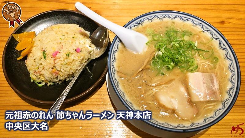赤のれん (4)