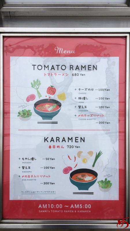 トマトラーメンと辛めん 三味(333) (13)