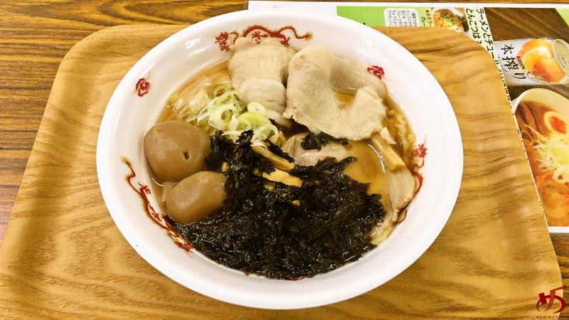 酒田のラーメンを考える会 with 癒庵 (1)