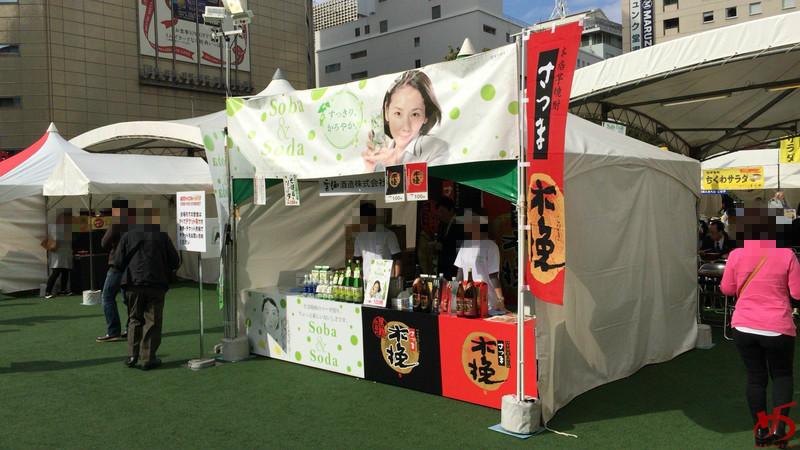 福岡ラーメンショー2015 (21)