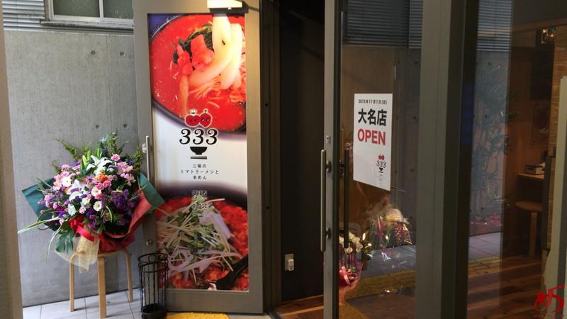 トマトラーメンと辛めん 三味(333) (12)