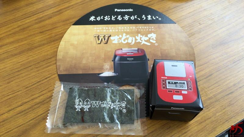 福岡ラーメンショー2015 (33)