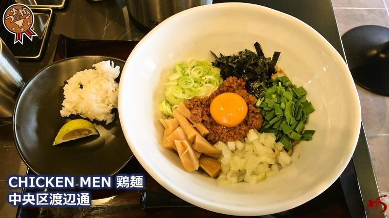 博多でも認知度上昇中の台湾まぜそば!旨さのポイントは具材を束ねる麺にあり