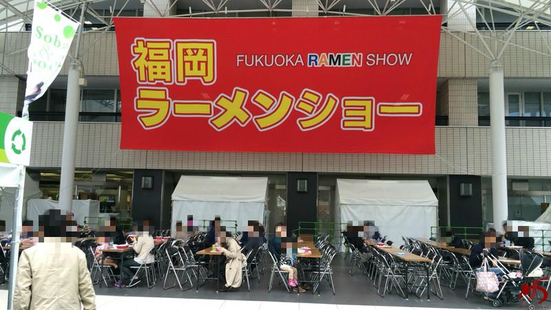 福岡ラーメンショー2015 (34)