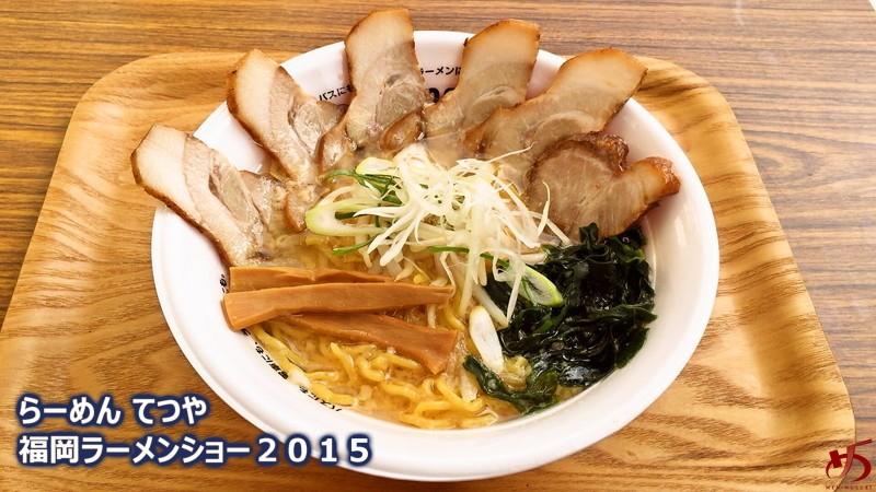 これこそ「ザ・札幌味噌ラーメン」という味わい!福岡での人気ぶりに圧巻