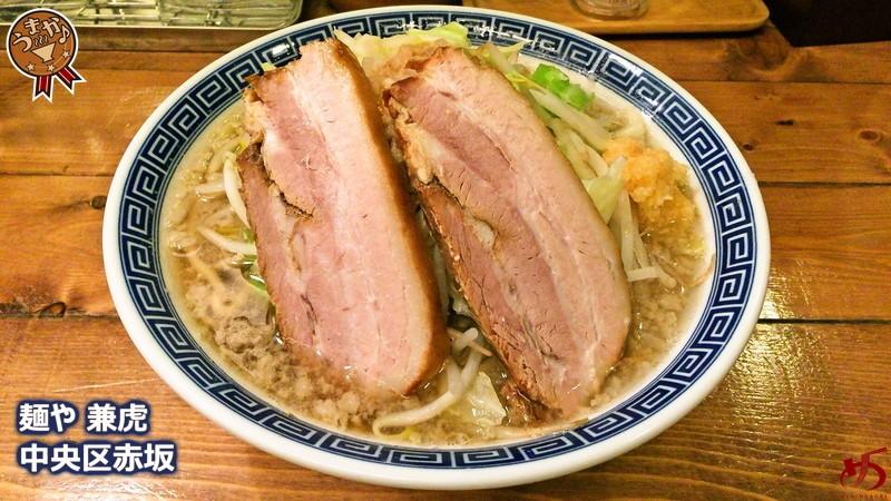 """煮干し×二郎=""""ニボ二郎""""は、上品で誰もが食べやすい仕上がり"""