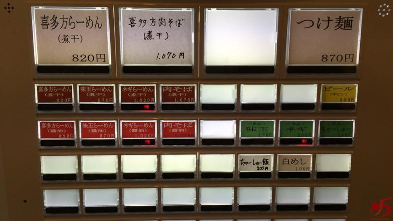 麺や 七彩 八丁堀店 (8)