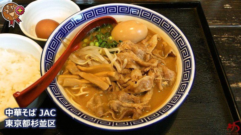 甘辛バラ肉&スープでごはんがススムっ♪洗練された味わいの徳島ラーメン