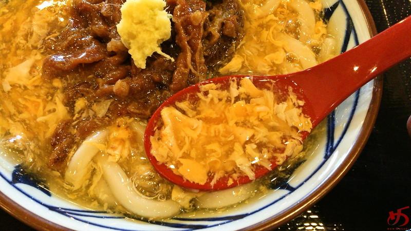 丸亀製麺 西月隈店 (3)